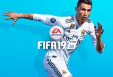صورة لعبة FIFA 19 متصدرة المبيعات البريطانية !!