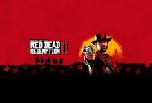 صورة تعرف على مبيعات لعبة Red Dead Redemption 2 منذ اطلاقها!