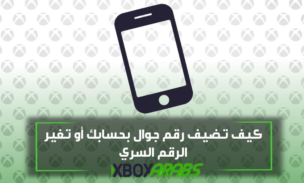 IMAGE 2019 01 13 143840
