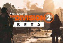 Photo of البيتا المفتوح للعبة The Division 2 قادم