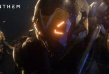 صورة موعد اصدار نسخة الديمو للعبة Anthem