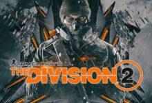 صورة الكشف رسمياً عن قصة The Division 2