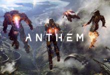 صورة مطور لعبة Anthem يثني على جهاز XBOX ONE X ويصفه بأنه جهاز رائع!