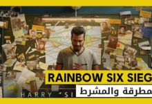 """صورة لعبة Rainbow Six Siege تحصل على عرض واقعي بعنوان """"المطرقة والمشرط"""""""