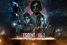 صورة شركة Capcom تريد أن تعرف رأيك بلعبة Resident Evil 2!