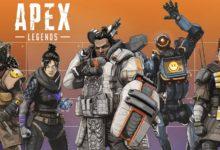 """صورة حل مشكلة اللغه الالمانيه ب لعبة """"Apex Legends"""""""