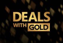 صورة الكشف عن قائمة Deals With Gold Xbox one /360 هذا الأسبوع