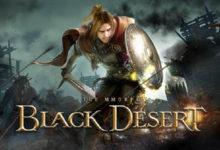 صورة موعد البيتا الأخيرة للعبة Black Desert !