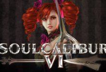 صورة الكشف عن DLC قادمة وهي شخصية Amy في لعبة Soul Caliber 6