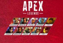 صورة تسريبات لشخصيات و أسلحة جديدة للعبة Apex Legends !!!