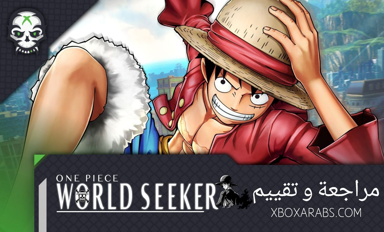 Photo of مراجعة لعبة One Piece: World Seeker