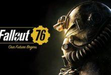 صورة التحديث القادم للعبة Fallout 76 يصلح معه العديد من المشاكل