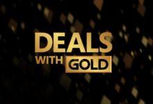 صورة اطلاق عروض لألعاب ضخمة لهذا الاسبوع على خدمة Xbox Gold تصل الى 85%