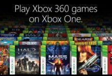 صورة خدمة التوافق المسبق تحصل على العاب جديدة لجهاز Xbox one
