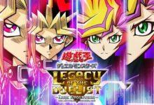 صورة النسخة الغربية من لعبة Yu-Gi-Oh! Legacy of the Duelist: Link Evolution قادمة بشكل رقمي (Digital) وبنسخة متاجر (Physical) .