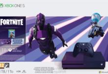 صورة تسريب نسخة محدوده جديدة لجهاز Xbox One s