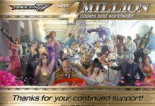 صورة 4 مليون نسخة مباعة من لعبة Tekken 7 عالمياً .