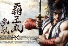 صورة الإعلان عن الموسم الثاني من شخصيات لعبة Soulcalibur VI والتعاون المشترك مع لعبة Samurai Shodown .