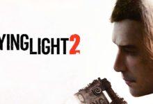 صورة الكشف عن صورة الغلاف الرسمي للعبة Dying Light 2 .