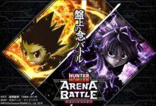 صورة الإعلان عن لعبة Hunter x Hunter: Arena Battle للهواتف الذكية بنظام تشغيل Android و IOS