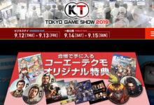 صورة خطة شركة Koei Tecmo للمشاركة في معرض Tokyo Game Show 2019 .
