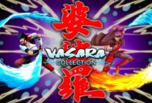 صورة الإعلان عن موعد وتاريخ إصدار حزمة ألعاب Vasara Collection .