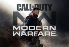 صورة بيتا Call of Duty Modern Warfare سيدعم الماوس و الكيبورد