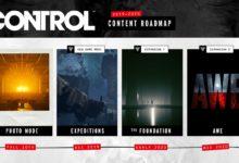 صورة الإعلان عن حزمتين توسعة للعبة Control، قد يكونون مربوطون بعالم Alan Wake