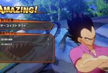 Dragon Ball Z Kakarot Play 09 14 19