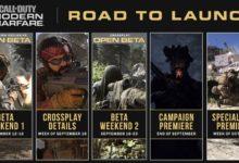 صورة سيتم الكشف عن طور القصة للعبة Call Of Duty Modern Warfare نهاية شهر سبتمبر الحالي .