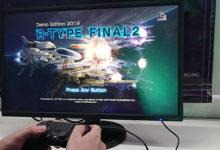 صورة Tokyo Game Show 2019 : نظرة على أسلوب اللعب والجيم بلاي الخاص بلعبة R-Type Final 2 .