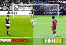 صورة مقارنة رسوم لعبة FIFA 20 مع PES 2020