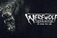 صورة العرض الدعائي الأول للعبة Werewolf: The Apocalypse – Earthblood والكشف الكامل بمعرض PDXCon 2019 .