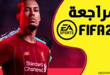 صورة مراجعة لعبة FIFA 20