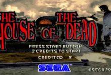 صورة يبدو اننا سنحصل على Remakes للعبتي House of the Dead 1 و 2