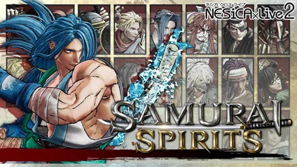 SamSpi DLC Leak 10 24 19