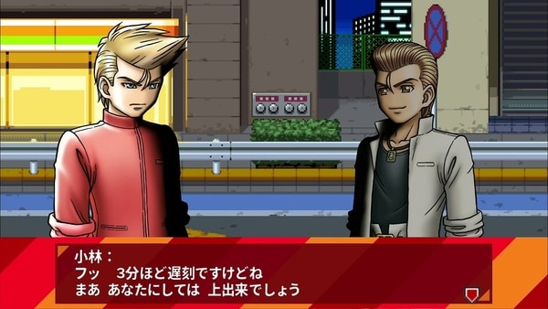Stay Cool Kobayashi san 10 10 19