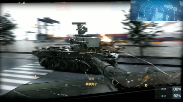 Tokyo Warfare Turbo 10 30 19