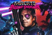 صورة Ubisoft تعمل على مسلسل رسومي للعبة Far Cry 3: Blood Dragon