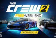 صورة لعبة The Crew 2 مجانية على منصة Xbox One حتى تاريخ 9 ديسمبر .