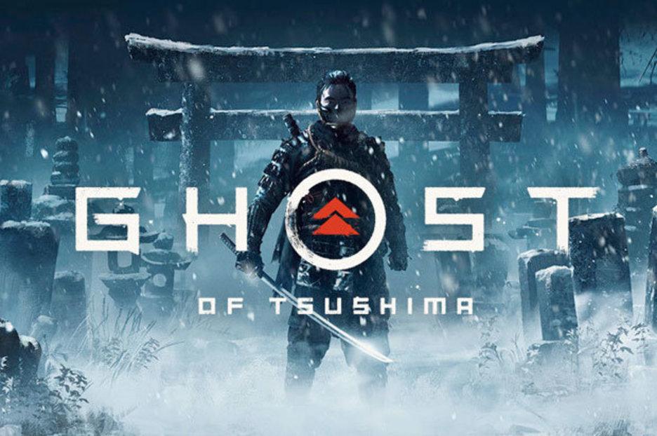 Photo of هل يجب على شركة Sony تأجيل لعبة Ghost Of Tsushima وإصدارها على PS5?