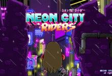 صورة بشكل رسمي لعبة Neon City Riders قادمة لأجهزة الكونسول المنزلية وأجهزة PC خلال عام 2020 .
