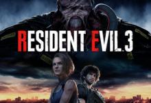 صورة إشاعة : ظهور غلاف لعبة Resident Evil 3 remake على متجر PlayStation Store الرقمي .