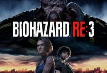 صورة إشاعة : بعض متاجر البيع على الشبكة ترصد موعد إصدار لعبة Resident Evil 3 Remake .