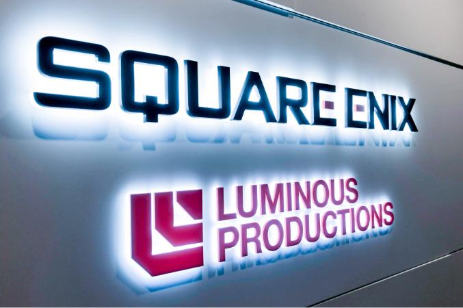 Square Enix Luminous Productions