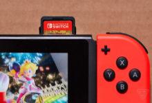 صورة قد نرى شرائط العاب جهاز Nintendo Switch بمساحات أكبر قريبًا