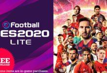 صورة نسخة مجانية قادمة من لعبة كرة القدم PES 2020