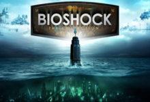 صورة إشاعة : رصد حزمة ألعاب BioShock: The Collection لجهاز Nintendo Switch .
