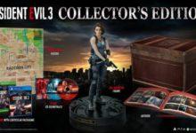 صورة لنتعرف على محتويات نسخة Collector's Edition من لعبة Resident Evil 3 remake .