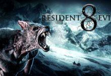 صورة إشاعة : معلومات وتفاصيل جديدة عن لعبة Resident Evil 8 .